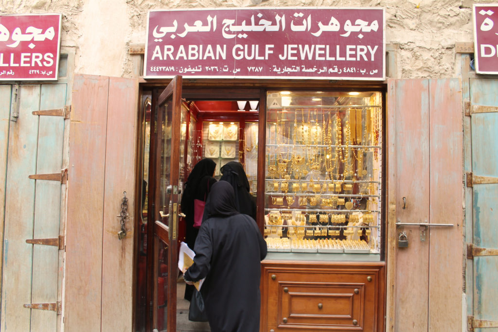 Gold shops, Doha, Qatar
